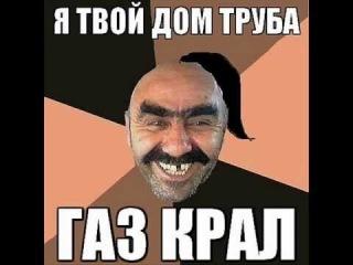 Крымский референдум