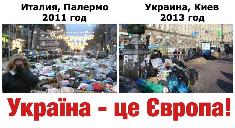 Украина новости 2