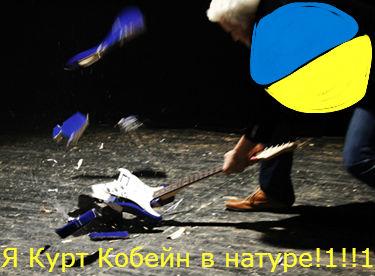 Украина новости 4