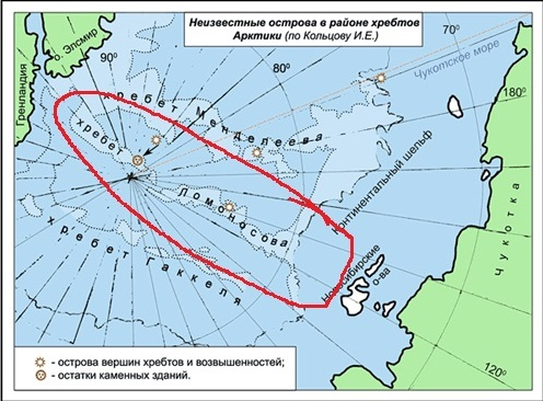 Территория России 3