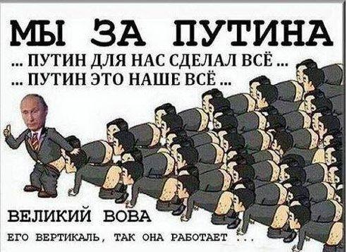 """""""У всех проверить пресс-карты!"""", - московская полиция задержала журналистов во время оппозиционной акции - Цензор.НЕТ 2631"""