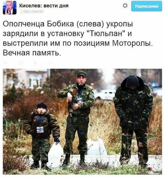 """""""Наша бригада на 90% состоит из россиян - не понимаю, почему россияне воюют против нас"""" - банда """"Одесса"""" разоружена в Краснодоне бандой """"Вагнера"""" - Цензор.НЕТ 9088"""
