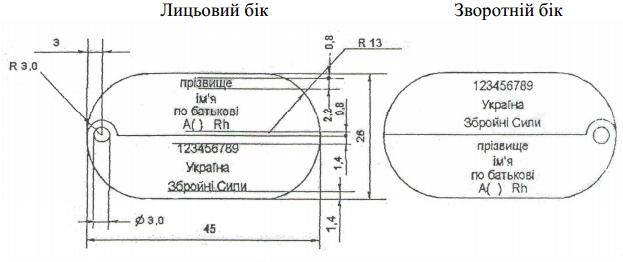 0_11e2a1_2f65c993_orig