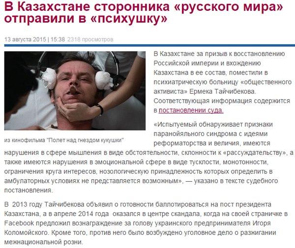 В Киеве открыты две новые группы по созданию маскировочных сеток для армии - Цензор.НЕТ 9700