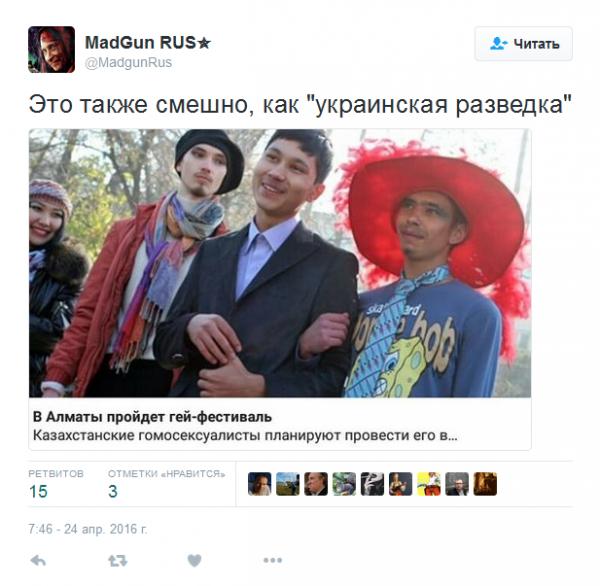 Геи Казахстана