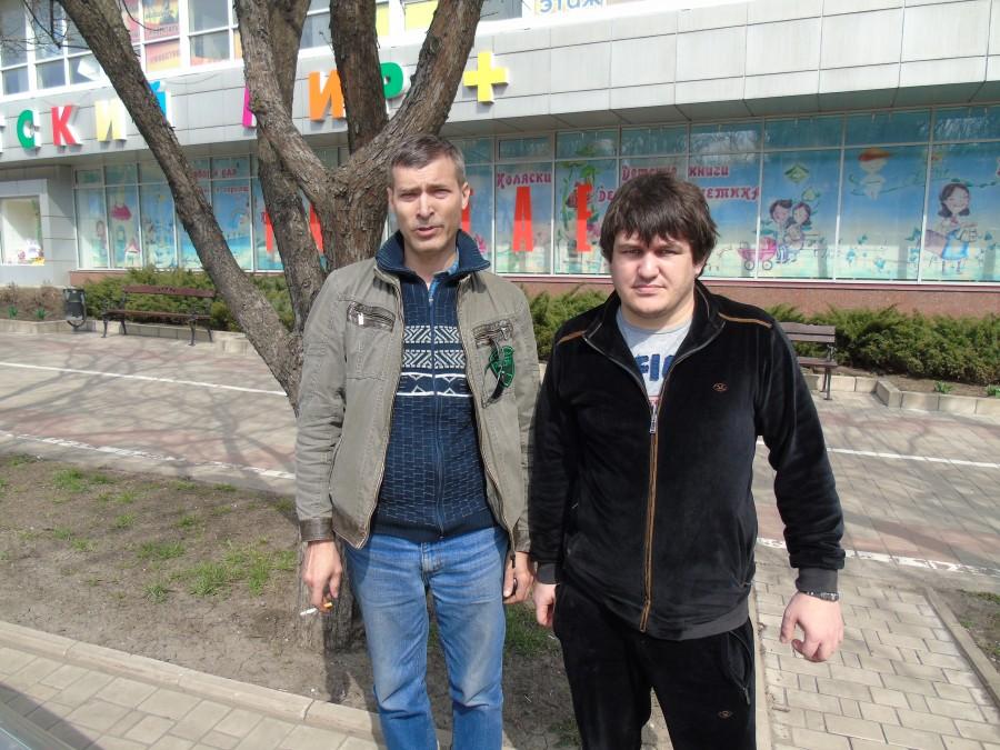 Гмордер и Абхаз