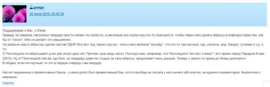 Читатели Юлая1