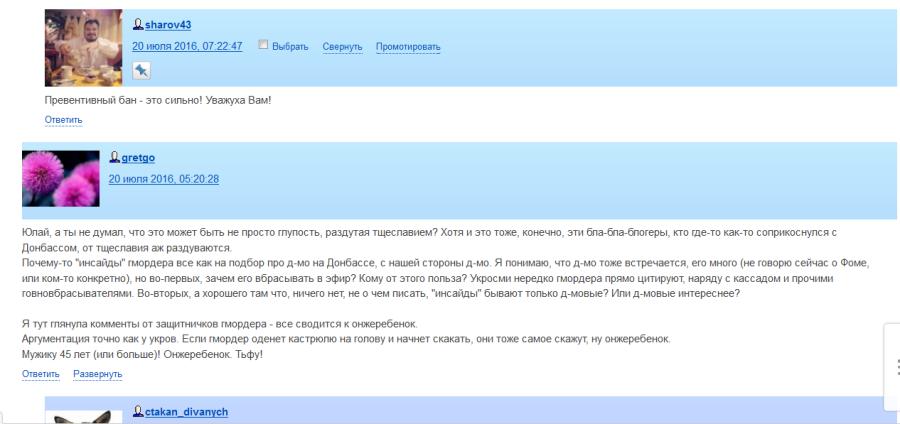 Читатели Юлая2