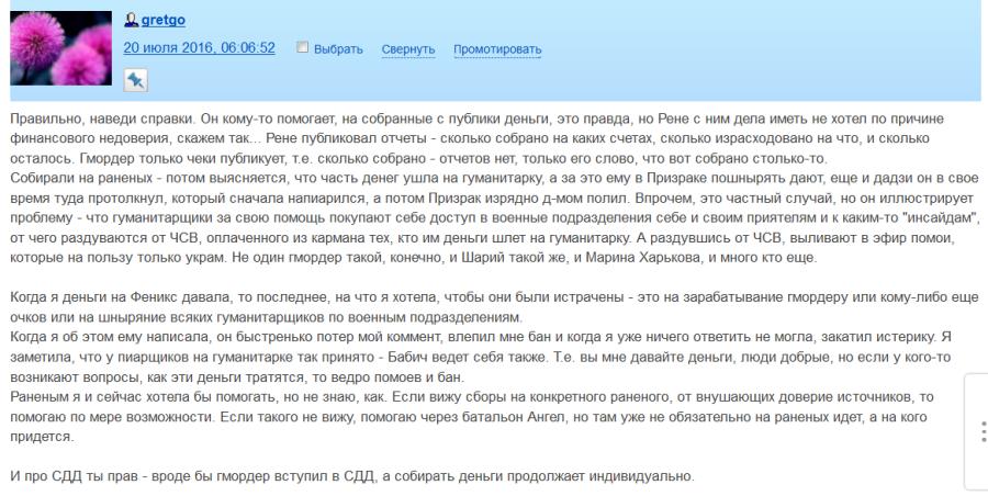 Читатели Юлая4