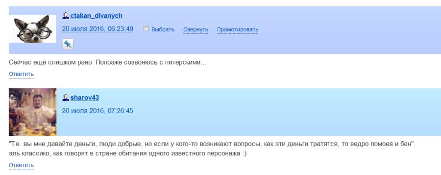 Читатели Юлая5