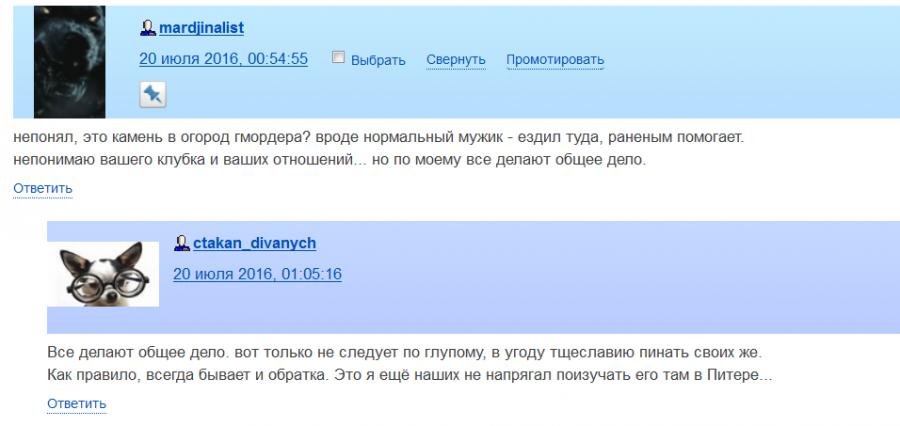 Читатели Юлая6