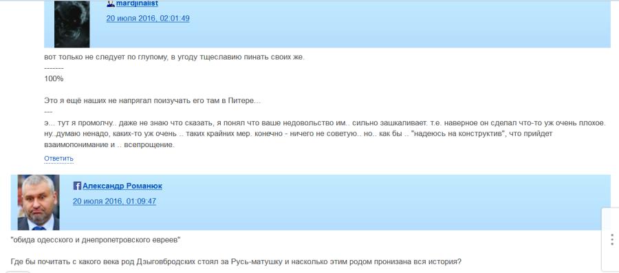 Читатели Юлая7