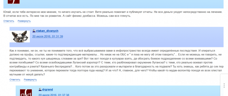 Читатели Юлая8