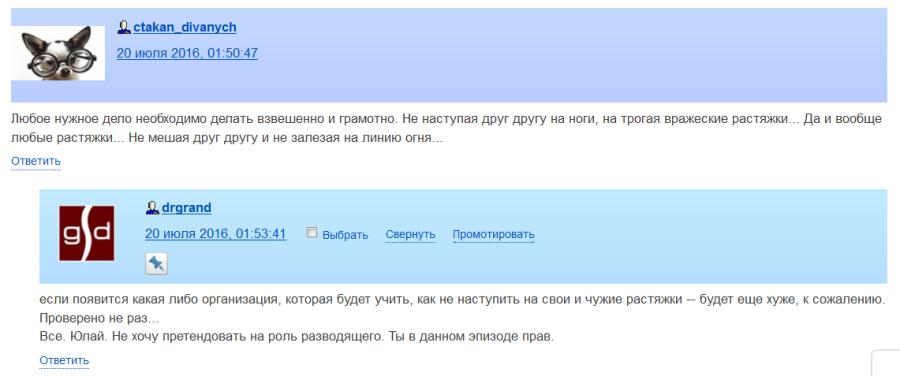 Читатели Юлая9
