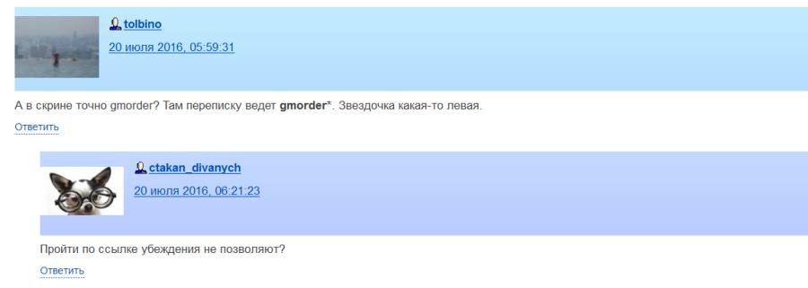 Читатели Юлая11