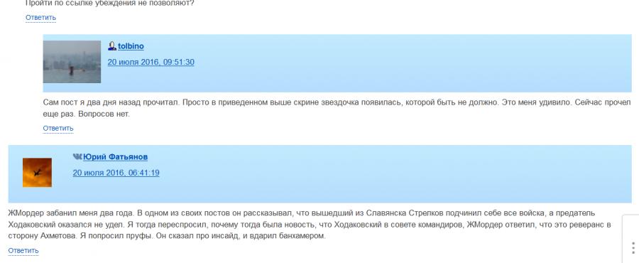 Читатели Юлая12