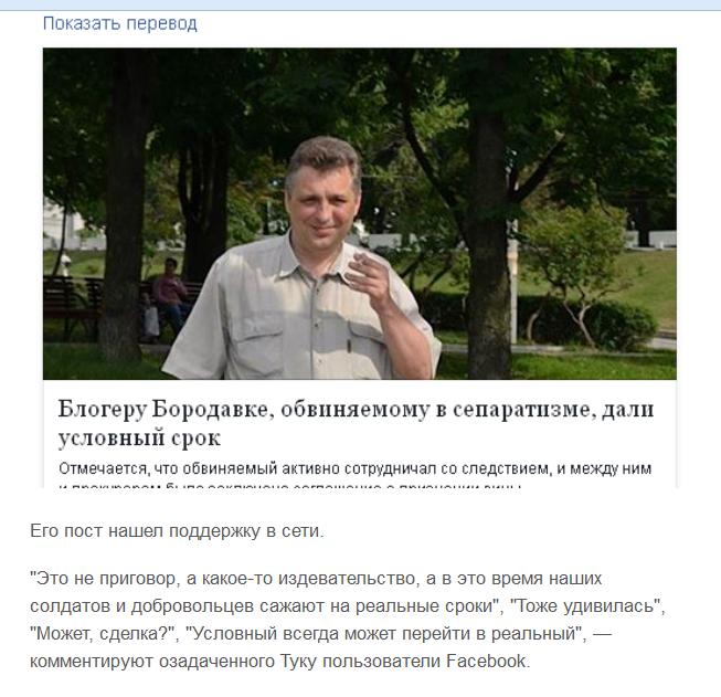 Бородавка3