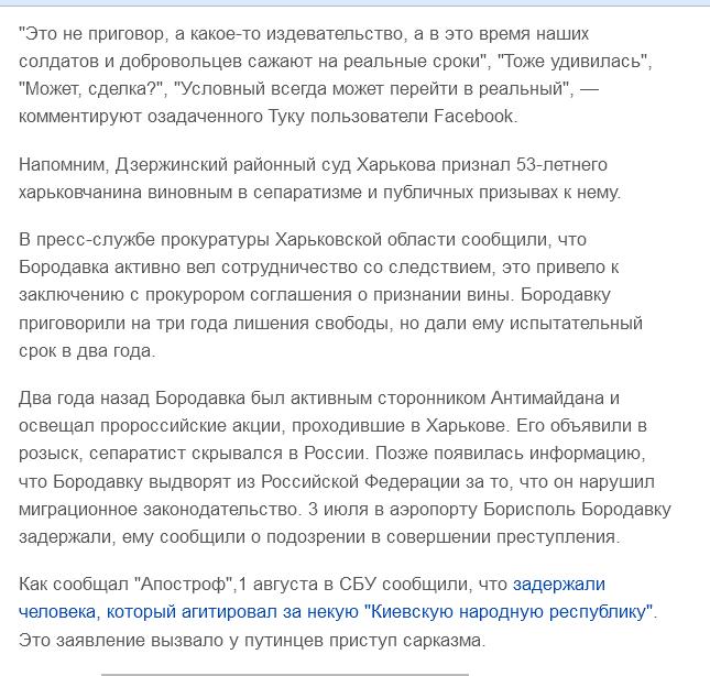 Бородавка4
