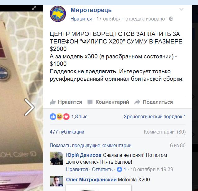 Чиновник КГГА попался на взятке 52 тыс. грн, - Нацполиция - Цензор.НЕТ 9080