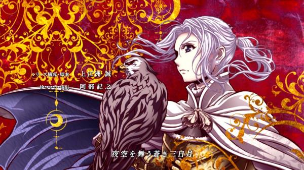 arslan-senki-arslan-anime-bird-1920x1080