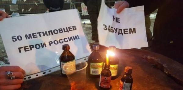 odesskie_evromaydanovtsi_poglumilis_nad_jertvami_massovogo_otravleniya_v_rossii_9495-768x379