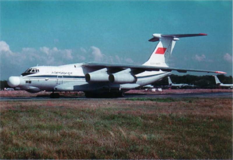 Ил-76_1