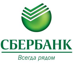 Logotip-Sberbank