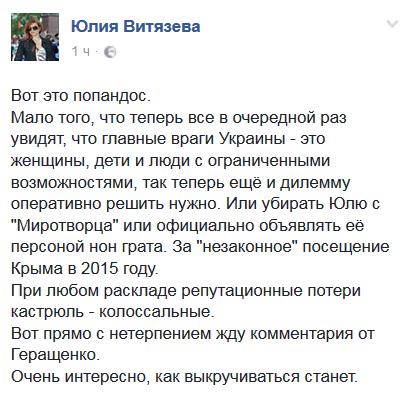 Витязева Юлия