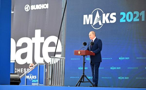 Путин анонсировал начало эксплуатации МС-21