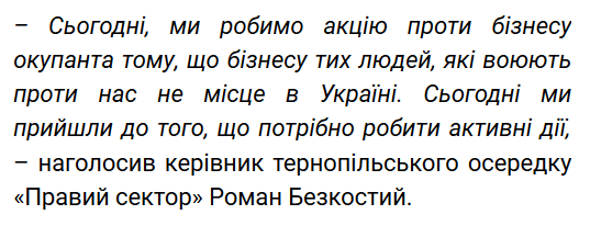 Сбербанк Тернополь3