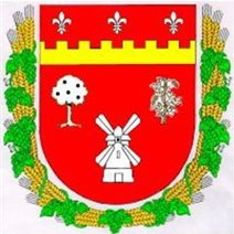 Gerb-Bolgradskogo-rayona