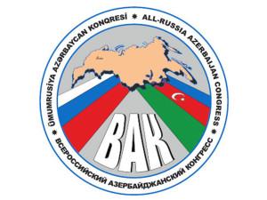 umumrusiya_azerbaycan_konqress__130117