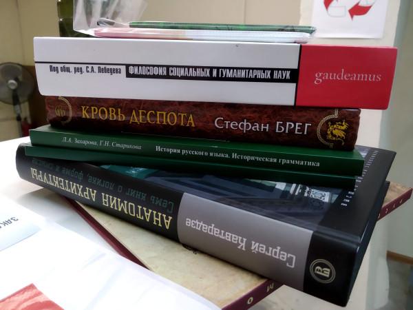 Предновогодний выходной в Москве выходной,36-45,женщина,Москва,преподаватель,2020,Россия