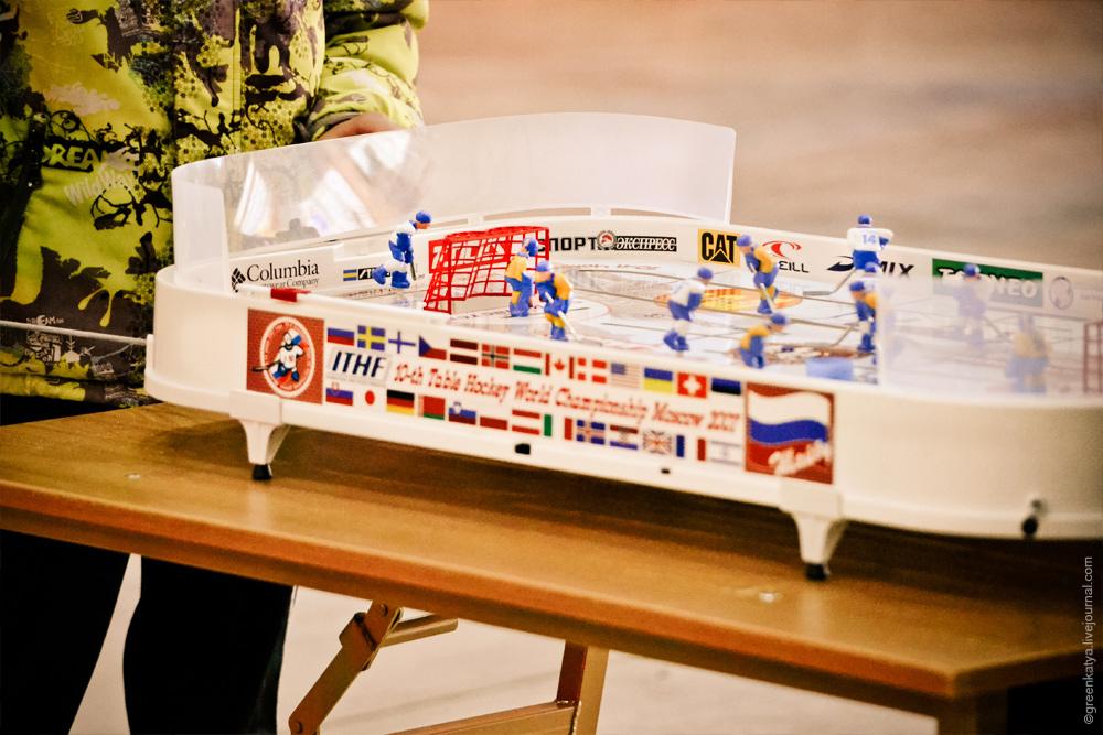 platforma11