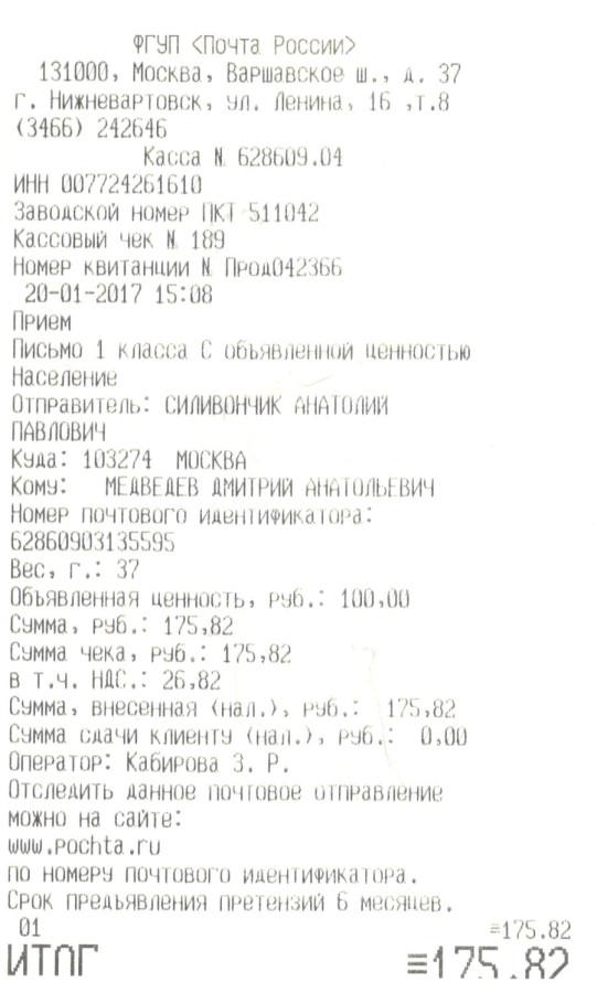 Московская биржа время торгов 44 фз 1