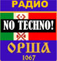 """логотип """"радио Орша"""""""