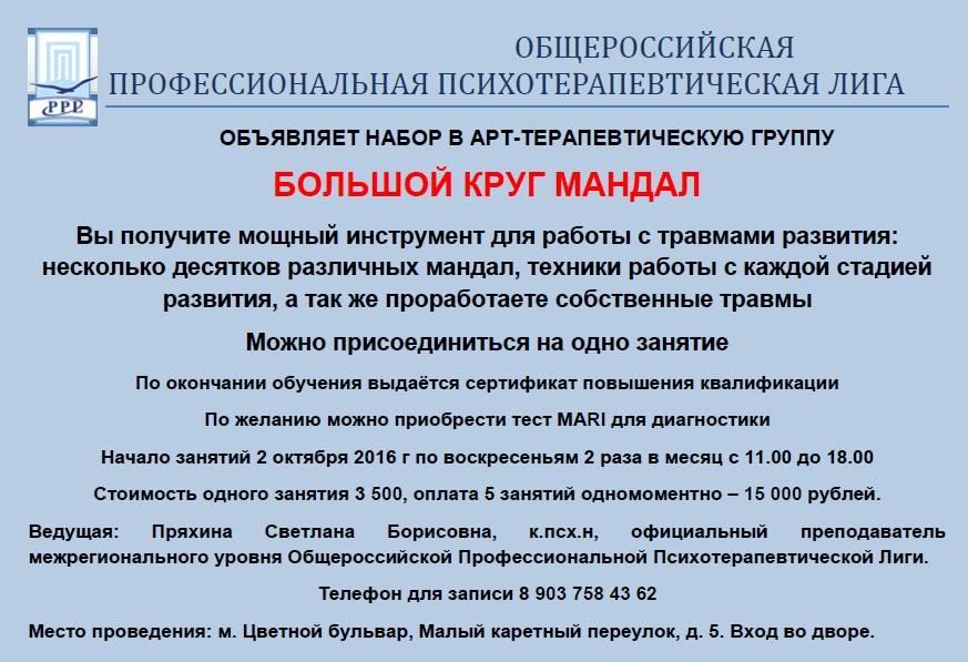 14441216_1708882129434811_4594793529794249124_n