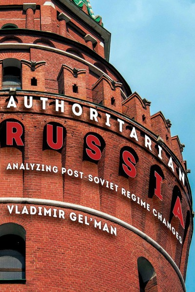 authoritarian-russia-cover
