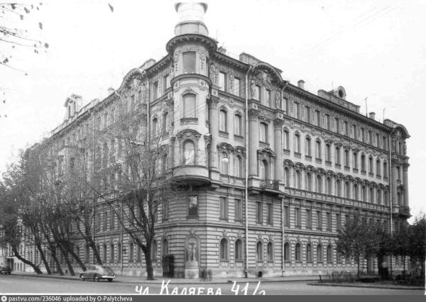 Каляева ул., 41_5_арх. В.И. Ван-дер-Гюхт, 1906-1907 гг_1960г
