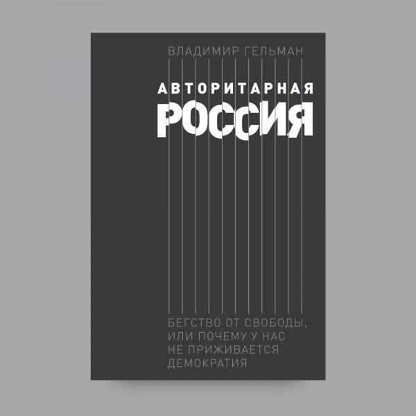 AR-Cover
