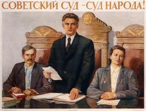 soviet court