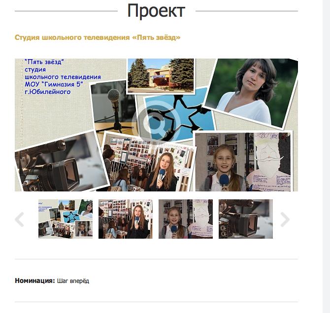 Снимок экрана 2014-08-29 в 20.03.23