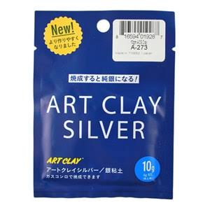 Art Clay - Silver 650