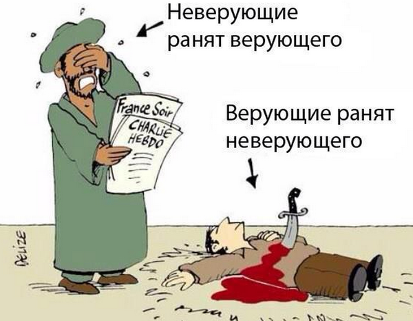 верущие ранят