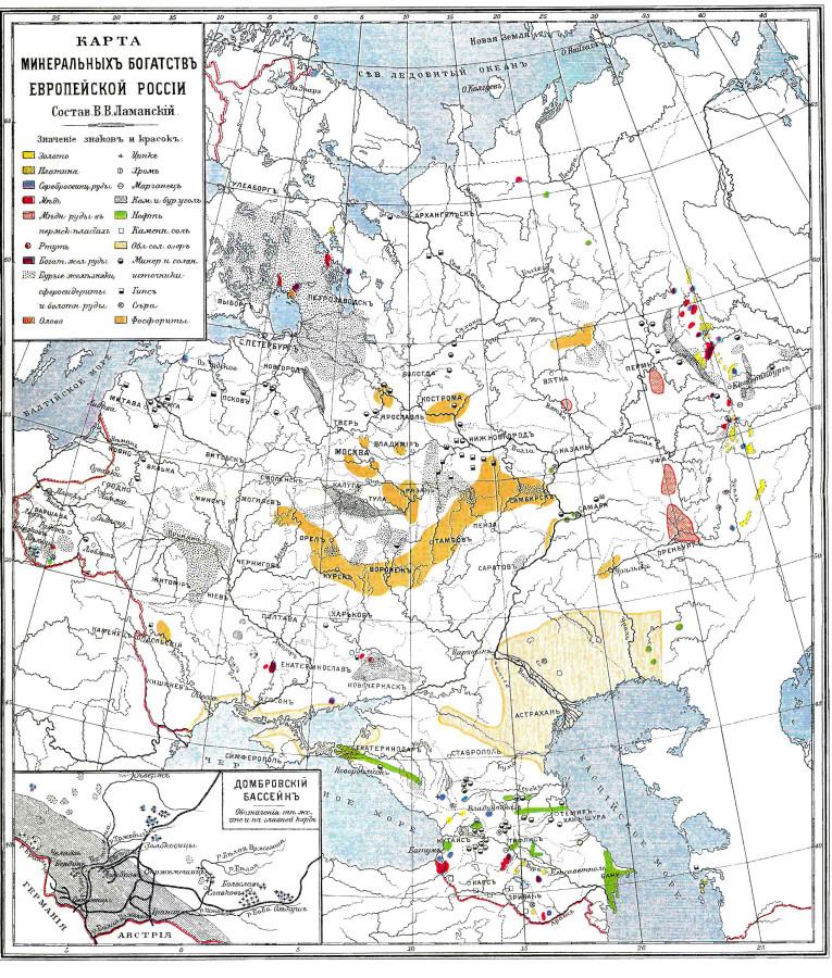 минеральные богатства европейской части России