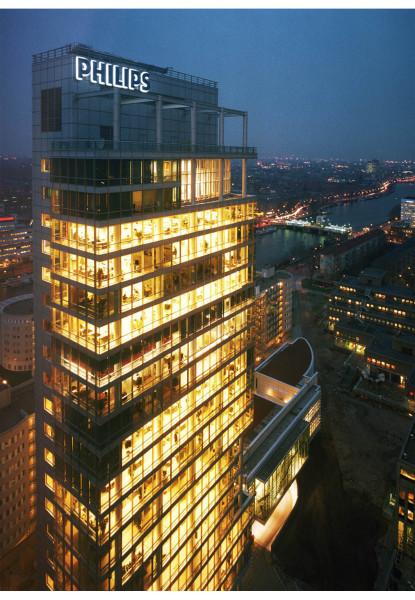 штаб квартира концерна в Амстердаме