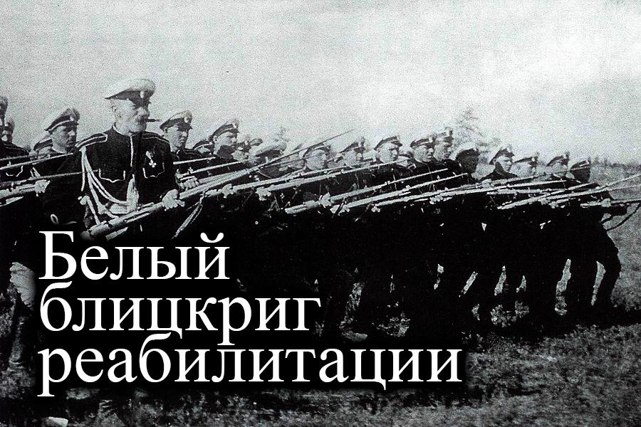 Кадр из фильма «Чапаев» 1934 г.