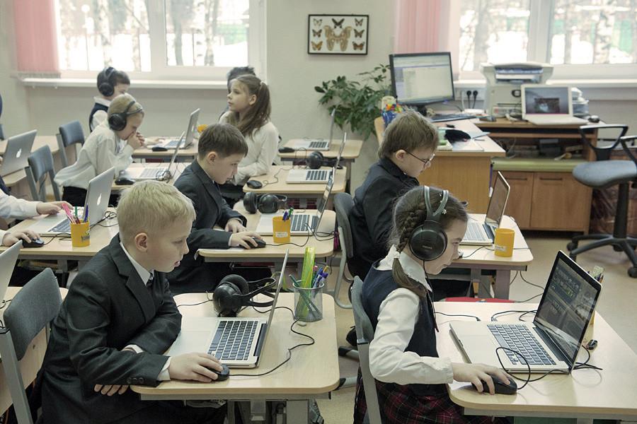 Образование с компьютером в начальной школе