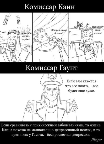 total_war1403015164_-warhammer-40000--imperium-1324950
