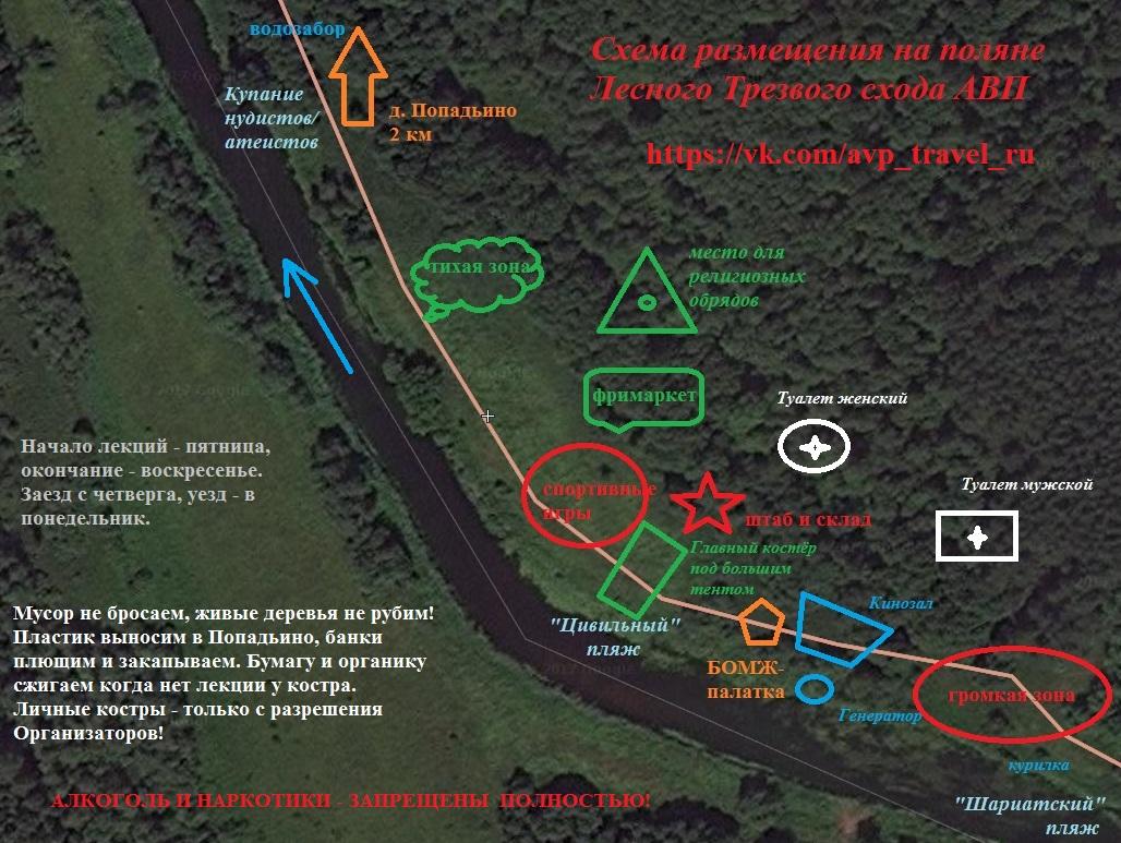 азербайджан схема расположения дач